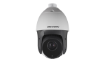 HIKVISION PTZ TURBO HD DS-2AE5123TI-A